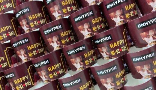 【カップホルダー製作事例】ENHYPEN/NI-KI