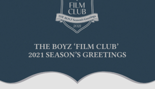 エバーライン【1月22日(金)19:00】 THE BOYZ『'FILM CLUB' 2021 SEASON'S GREETINGS』販売記念 映像通話サイン会応募代行受付中