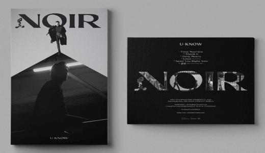 サウンドウェーブ【1月23日(土) 20:00】ユノ『NOIR』 映像通話サイン会応募代行受付中