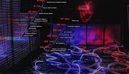 MAKESTAR【4月10(土) 18:00】WEi『IDENTITY : Challenge 』メンバー別販売記念映像通話/対面サイン会応募代行受付中