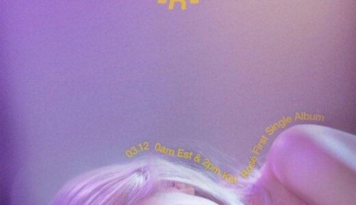 Ktown4U【3月20日(土) 18:00/3月21日(日) 18:00】Rosé『- First Single Album -R-』映像通話ミニファンミーティング応募代行受付中
