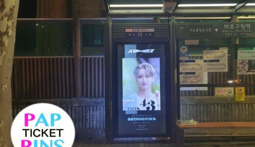 【駅広告制作事例】ATEEZ / ソンファ