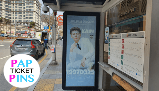 【駅広告制作事例】ARGON/カイン