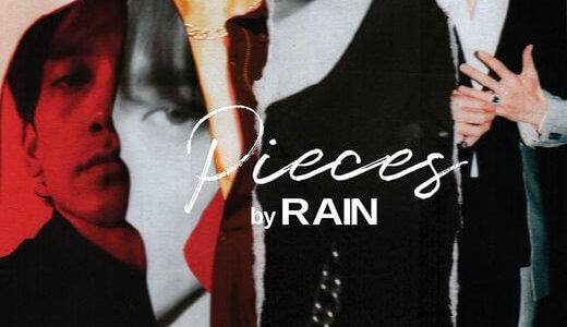 アップルミュージック【3月6日(土) 19:00】Rain『PIECES byRAIN』販売記念オンラインサイン会応募代行受付中