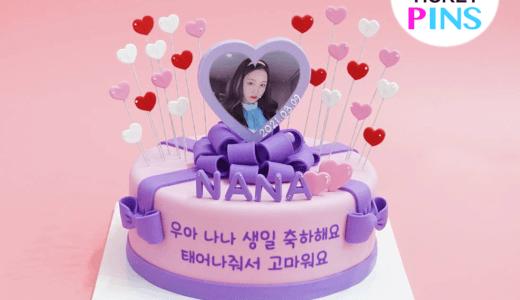 【ケーキ製作事例】woo!ah!/나나