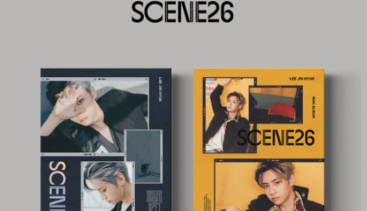 ミュージックアート【4月17日(土)19:00】イジニョク 『SCENE26』サイン会応募代行受付中