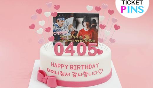 【ケーキ製作事例】김정현