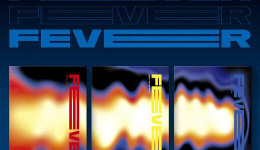 ミュージックアート【6月5日(土) 17:00】ATEEZ『ZERO : FEVER Part.2 』販売記念対面サイン会応募代行受付中