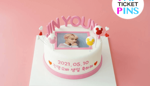 【ケーキ製作事例】CIX/배진영
