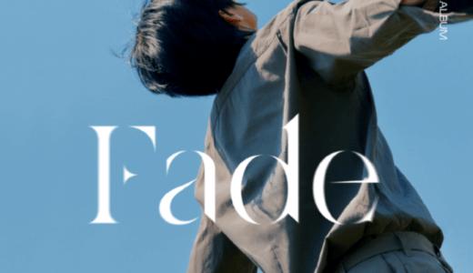 ミュージックコリアオンライン【7月3日(土) 17:00】ハンスンウ『Fade』販売記念対面サイン会応募代行受付中
