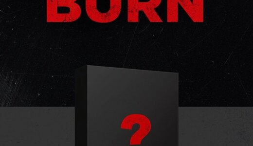 YES24オンライン【7月2日(金) 20:00】JUST B『JUST BURN』販売記念映像通話サイン会応募代行受付中