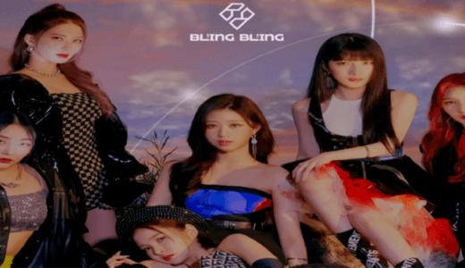 DMC MUSIC【6月6日(日)19:00】BLING BLING 『CONTRAST』映像通話サイン会応募代行受付中