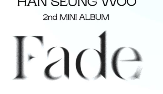 Y GLOBAL MUSIC 【7月8日(木)19時30分】ハンスンウ『Fade』販売記念対面サイン会応募代行受付中