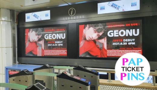 【駅広告制作事例】JUSTB/ GEONU