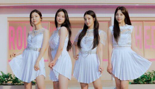 アップルミュージック【7月18日(日)18:00~】Brave Girls『Summer Queen』販売記念メンバー別映像通話サイン会応募代行受付中