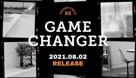 ミュージックコリアオンライン【8月6日(金) 18:00】Golden Child『GAME CHANGER』映像通話サイン会応募代行受付中