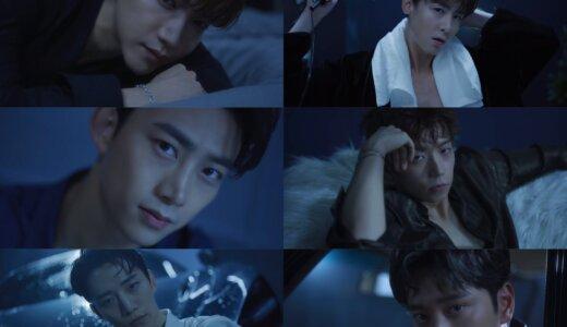 ミュージックプラント【7月14日(水)~22日(木)】2PM『MUST』販売記念 メンバー別 映像通話サイン会応募代行受付中