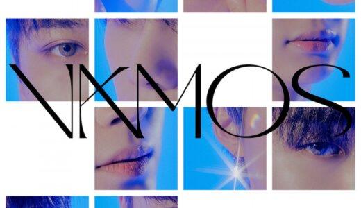 MAKESTAR【8月1日(日) 13:00】OMEGA X『VAMOS』販売記念映像通話応募代行受付中