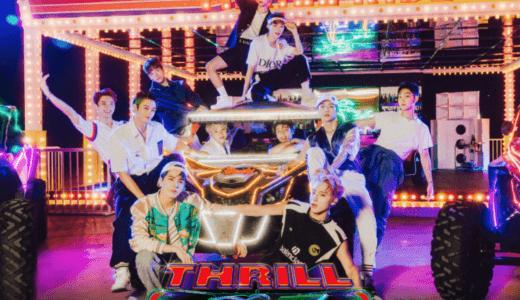 ミファダンレコード【8月21日(土) 19:00】THE BOYZ『THRILL-ING』販売記念 映像通話サイン会応募代行受付中