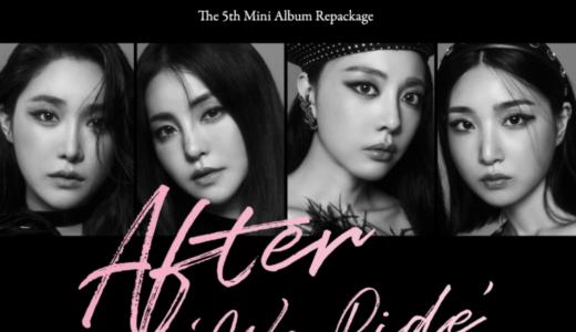 チョウンミュージック【8月29日(日) 16:00】Brave Girls『After 'We Ride'』販売記念 映像通話サイン会応募代行受付中