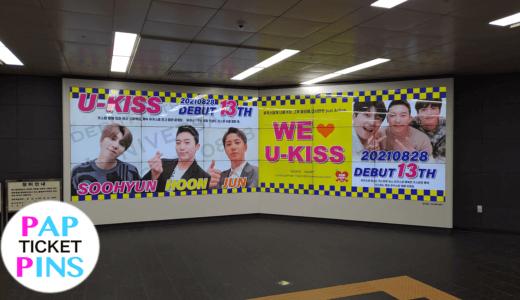 【駅広告制作事例】U-KISS / フン