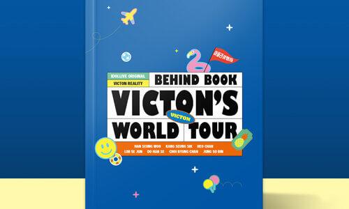 アップルミュージック【後日お知らせ】VICTON『IDOLLIVE TOUR OFFICIAL MD[BEHIND PHOTO BOOK]』販売記念メンバー別映像通話サイン会応募代行受付中