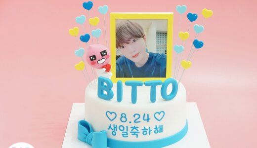 【ケーキ製作事例】UP10TION/BITTO