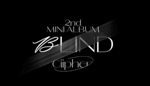 DMC MUSIC【10月3日(日)19:00】Ciipher『BLIND』映像通話サイン会応募代行受付中