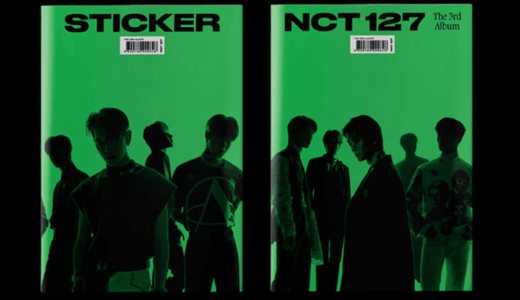 YES24オンライン【後日お知らせ】NCT127『STICKER』販売記念メンバー別映像通話サイン会応募代行受付中