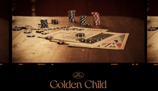 ミュージックコリアオンライン【10月8日(金) 19:00】Golden Child『DDARA(B Ver.)』映像通話サイン会応募代行受付中