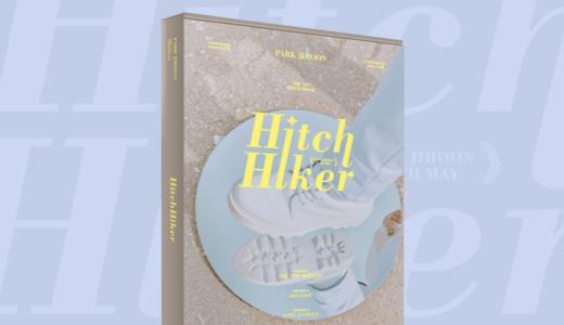 MAKESTAR【後日お知らせ】パクジフン『HitchHiker PARK JIHOON WITH MAY』販売記念映像通話応募代行受付中