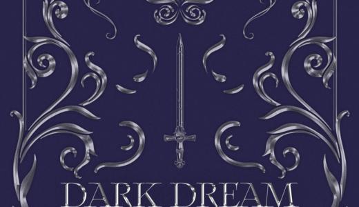ミュージックアート【後日お知らせ】E'LAST『Dark Dream』販売記念対面ミニファンミーティング応募代行受付中