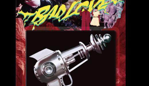 KNPOPS【10月17日(日) 後日お知らせ】KEY『BAD LOVE』 販売記念 映像通話サイン会応募代行受付中