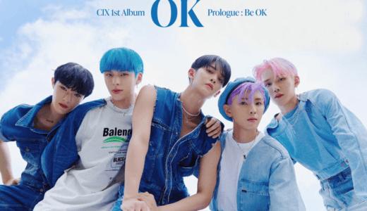 ビートロード【10月29日(金) 19:00】CIX『'OK' Prologue : Be』販売記念 映像通話サイン会応募代行受付中
