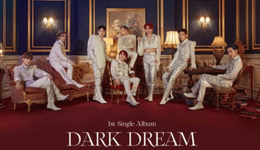 JJMUZE【10月8日(金)20:00】E'LAST『 Dark Dream』販売記念映像通話イベント応募代行受付中