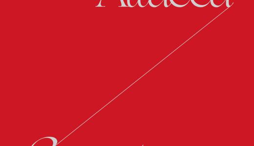 ミュージックプラント【10月26日(火)19:00】SEVENTEEN『Attacca』販売記念 映像通話サイン会応募代行受付中