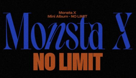 サウンドウェーブ【11月19日(金)後日お知らせ】MONSTA X『NO LIMIT 』対面サイン会応募代行受付中
