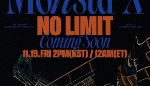 サウンドウェーブ【11月19日(金)後日お知らせ】MONSTA X『NO LIMIT』メンバー別映像通話サイン会応募代行受付中